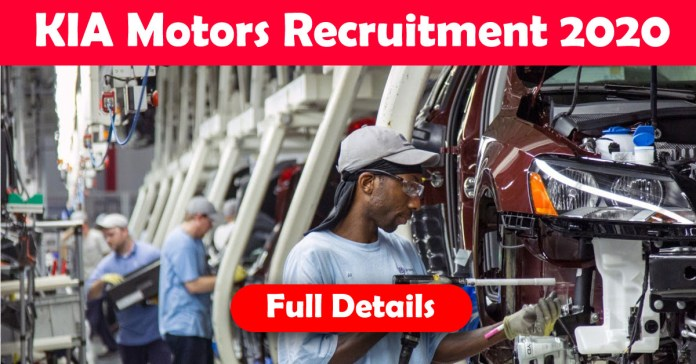 kia motors recruitment