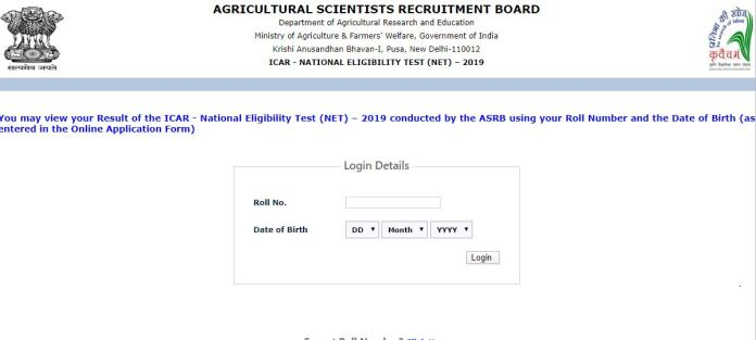 ASRB NET Result 2020 Released | Check Here