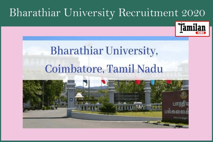 Bharathiar University Recruitment 2020 Out – Apply Guest Faculty Jobs