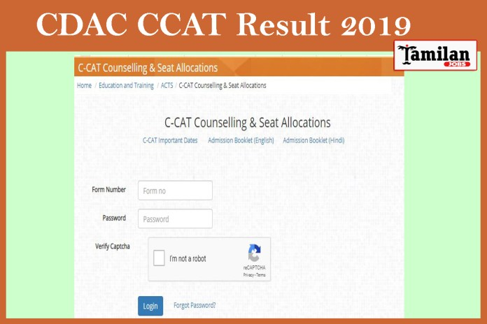 CDAC CCAT Result 2019 Out, Check Counseling Result @ cdac.in