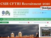 CSIR CFTRI Recruitment 2020