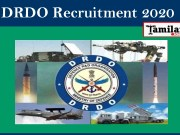 DRDO Recruitment 2020