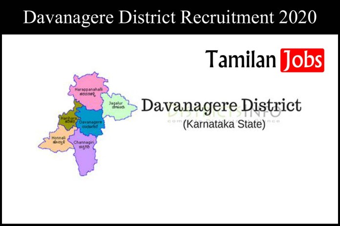 Davanagere District Recruitment 2020