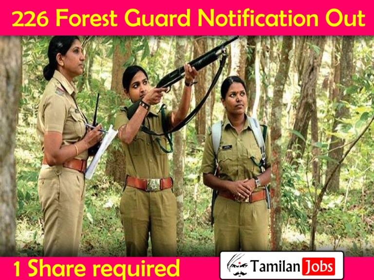 Delhi Forest Recruitment 2020 Out | 226 Forest Guard Jobs