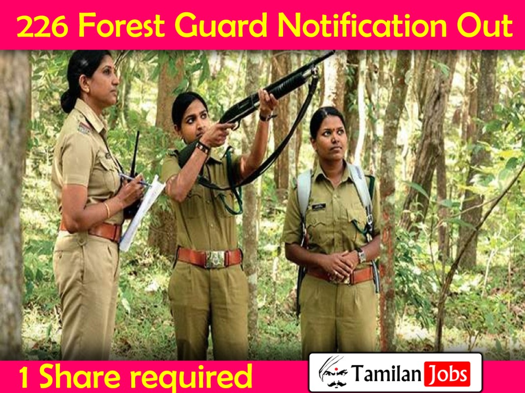 Delhi Forest Guard Recruitment 2020