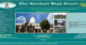 Gauhati High Court Law Clerk Admit Card 2020