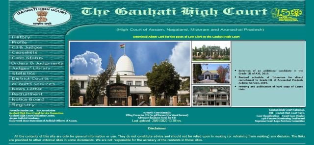 Gauhati High Court Law Clerk Admit Card 2020