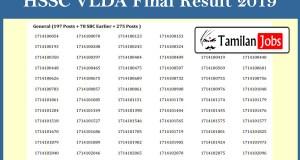 HSSC VLDA Final Result 2019