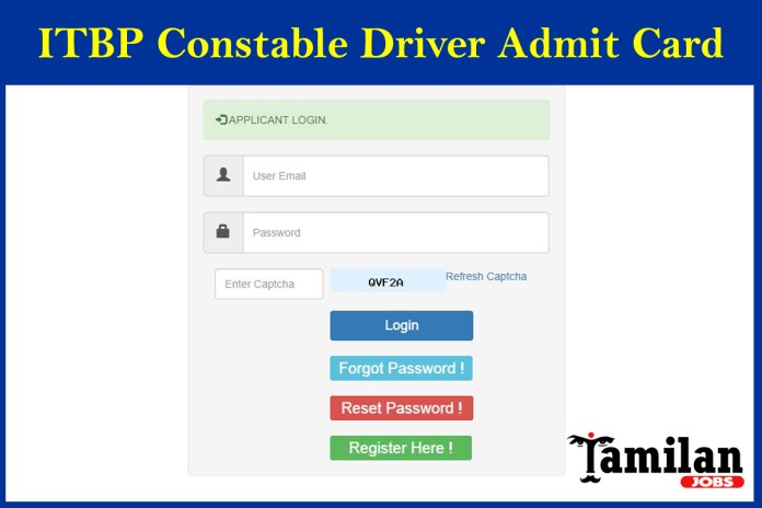 ITBP Constable Driver Admit card 2019 2020