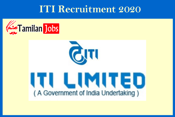 ITI Limited Recruitment 2020 Out – Apply 50 Apprentice Jobs