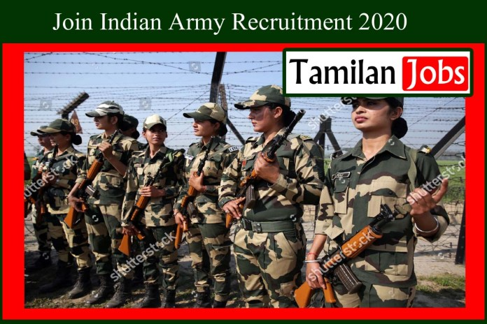ARO Rohtak Army Rally Recruitment 2020 Out – Apply Online Soldier Clerk Jobs