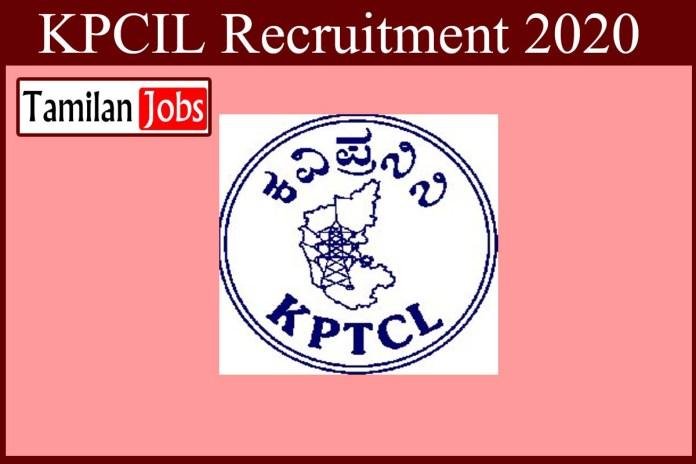 KPCIL Recruitment 2020