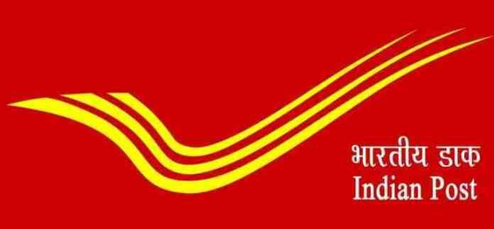 Haryana Post Office GDS Result 2020