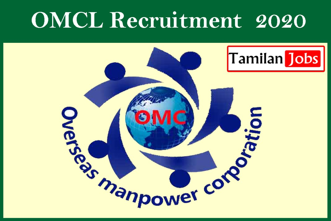 OMCL Recruitment 2020