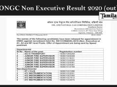 ONGC Non Executive Result 2020