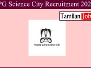 PG Science City Recruitment 2020