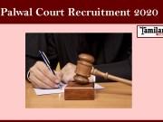 Palwal Court Recruitment 2020