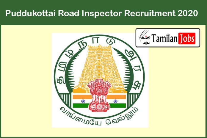 Puddukottai Road Inspector Recruitment 2020