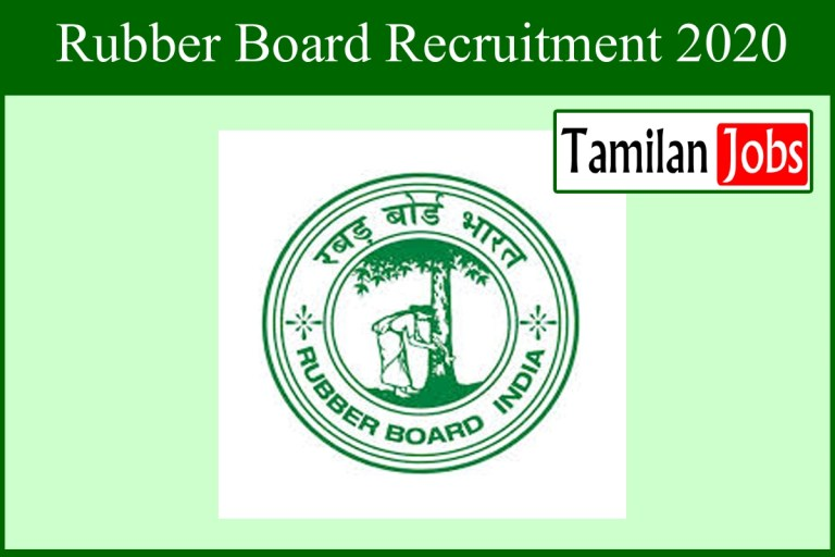 Rubber Board Recruitment 2020 Out – Analytical Trainees Jobs