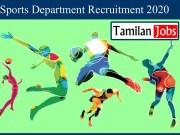 Sports Department Recruitment 2020
