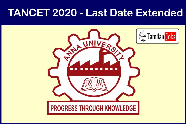 TANCET 2020 Last Date Extended