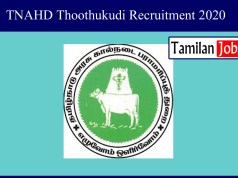 TNAHD Thoothukudi Recruitment 2020