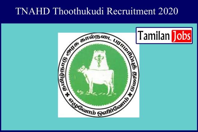 TNAHD Thoothukudi Recruitment 2020