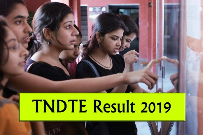 TNDTE Diploma Results 2019