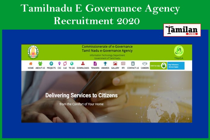 TNEGA Recruitment 2020 Out – Apply Consultant Jobs