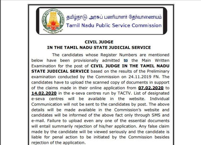 TNPSC Civil Judge Result 2020