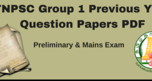 TNPSC Group 1 Previous Year Question Paper