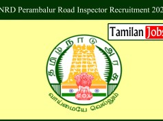 TNRD Perambalur Road Inspector Recruitment 2020