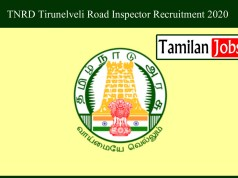 TNRD Tirunelveli Road Inspector Recruitment 2020