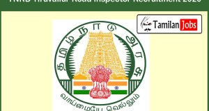 TNRD Tiruvallur Road Inspector Recruitment 2020