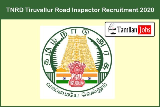 TNRD Tiruvallur Road Inspector Recruitment 2020