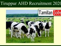 Tiruppur AHD Recruitment 2020