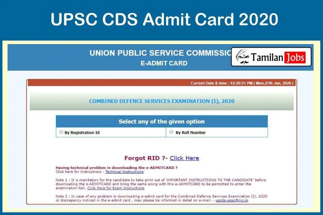 UPSC CDS Admit Card 2020