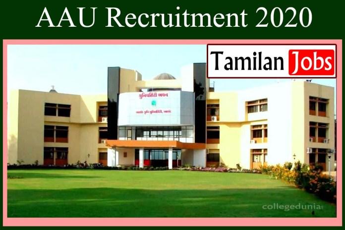 AAU Recruitment 2020