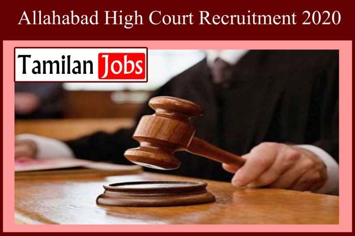Allahabad High Court Recruitment 2020