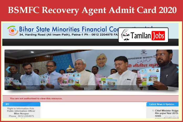 BSMFC Recovery Agent Admit Card 2020