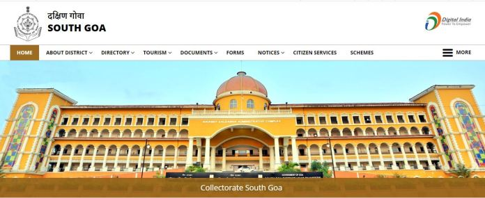 Collectorate South Goa LDC Admit Card 2020