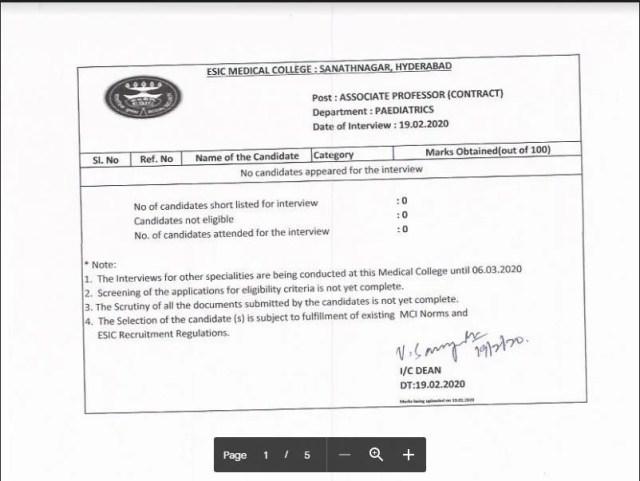 ESIC Associate Professor Result 2020
