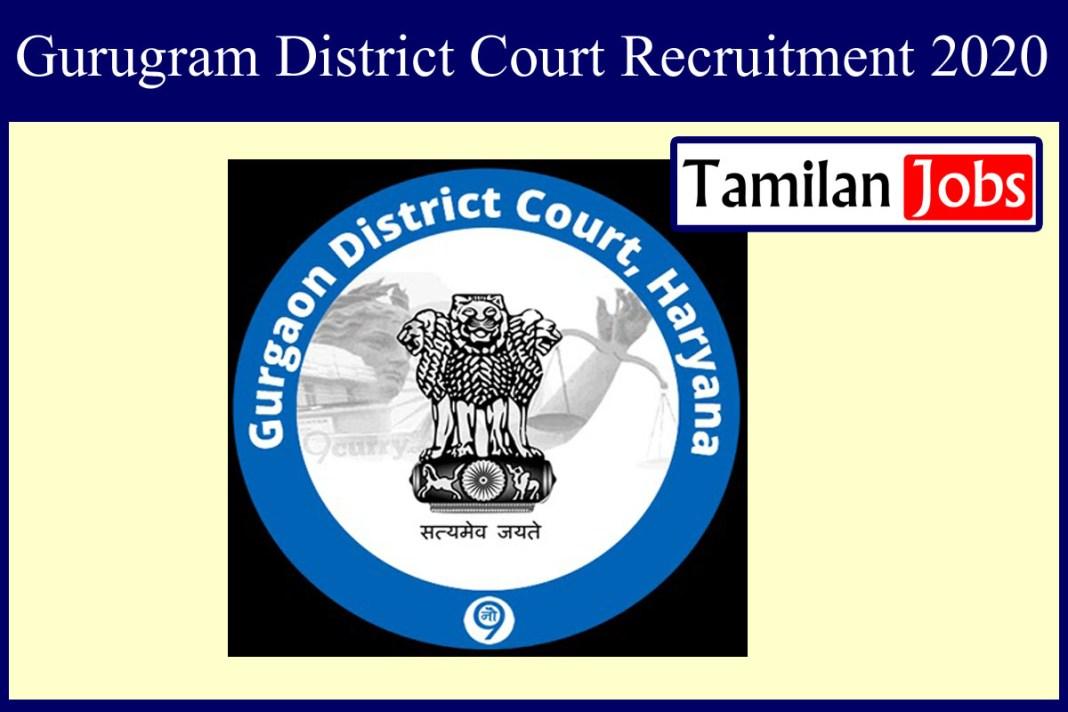 Gurugram District Court Recruitment 2020