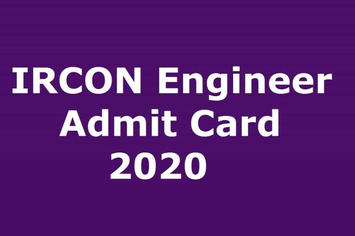 IRCON Engineer Admit Card 2020