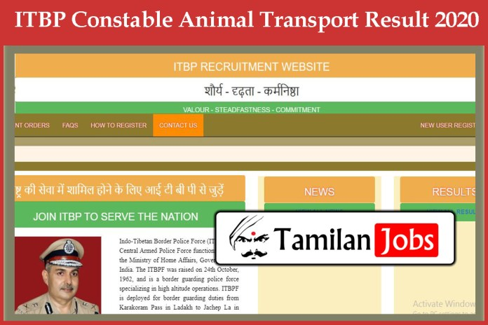 ITBP Constable Animal Transport Result 2020 (OUT) | Download Here