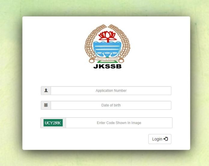 JKSSB Supervisor Admit Card 2020 OUT | Download Junior Assistant, Steno Hall Ticket