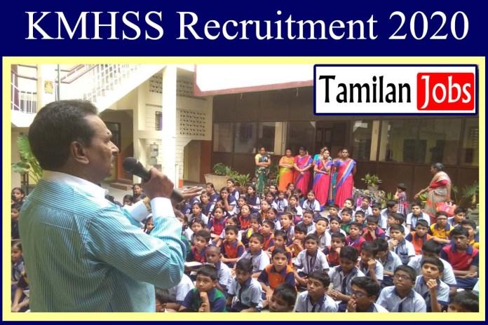 KMHSS Recruitment 2020 Out – Teacher Jobs
