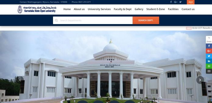 KSOU Result 2020 OUT | B.Ed, MBA, MPP, MA Sem Results @ ksoumysuru.ac.in