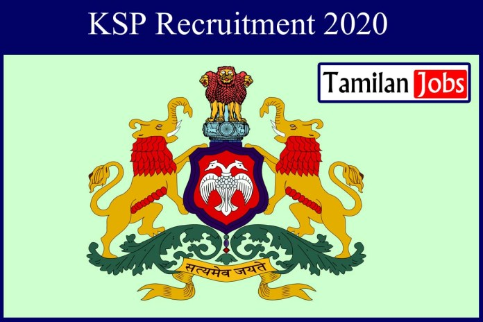 KSP Recruitment 2020 Out – 10th Candidates Apply For 444 Armed Police Constable Jobs