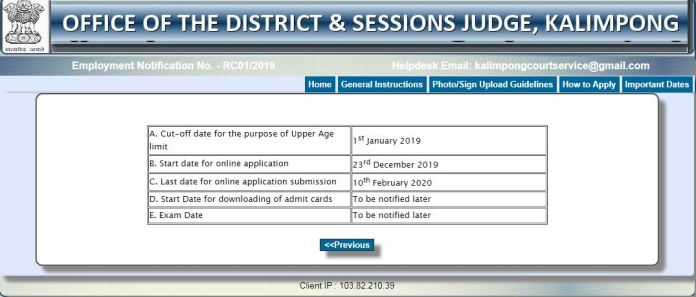 Kalimpong District Court Admit Card 2020